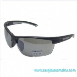Seckill Sports Sunglasses (SZ5231)