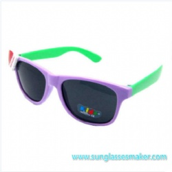 Beautiful Design New and Cute Children Eyewear