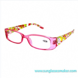 Affordable Reading Glasses (R80587)